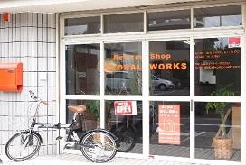 株式会社ヒロセのオフィスの写真